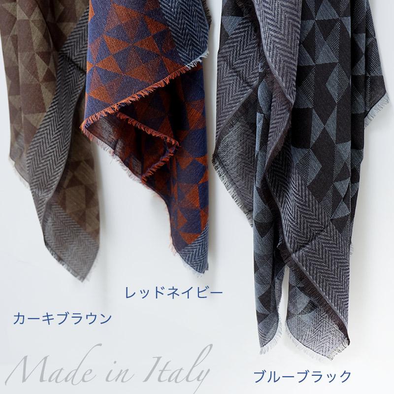 メンズストール ジャケットに似合う【ブルーブラック】シックなジオメトリック・ウール混/イタリア製 65cm*180cm 秋冬ストール