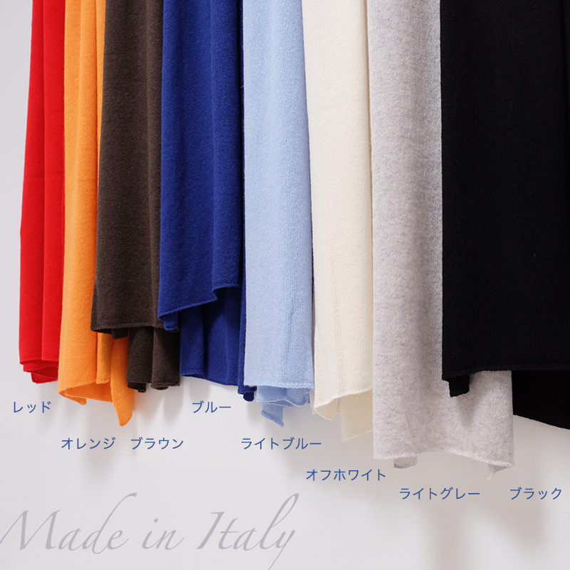 マフラー カシミヤウール混【オレンジ】カシミアが得意なミラノのファクトリーブランド/32幅*190cm/レディースマフラー