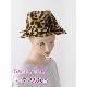 秋冬帽子【展示品SALE】やわらか Lapin ファーハット【レオパード柄】イタリア製 女性向け 頭周り55cm【S】