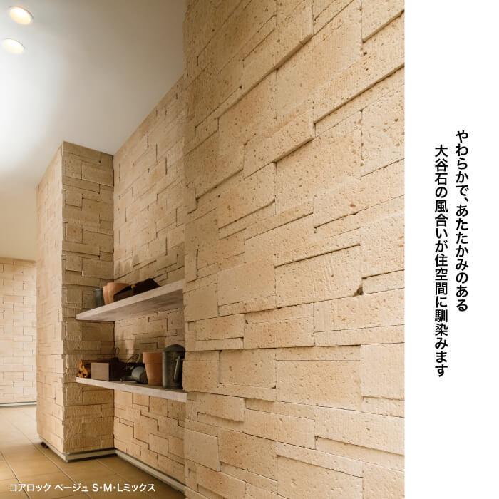 【送料無料】コアロック M ベージュ ケース(30本)販売