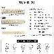 【送料無料】コアロック S ベージュ ケース(60本)販売