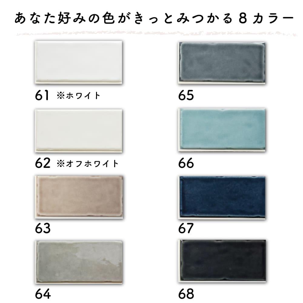 【サブウェイタイルシールタイプ】ランス がっちりシールタイプ 白目地 バラ販売