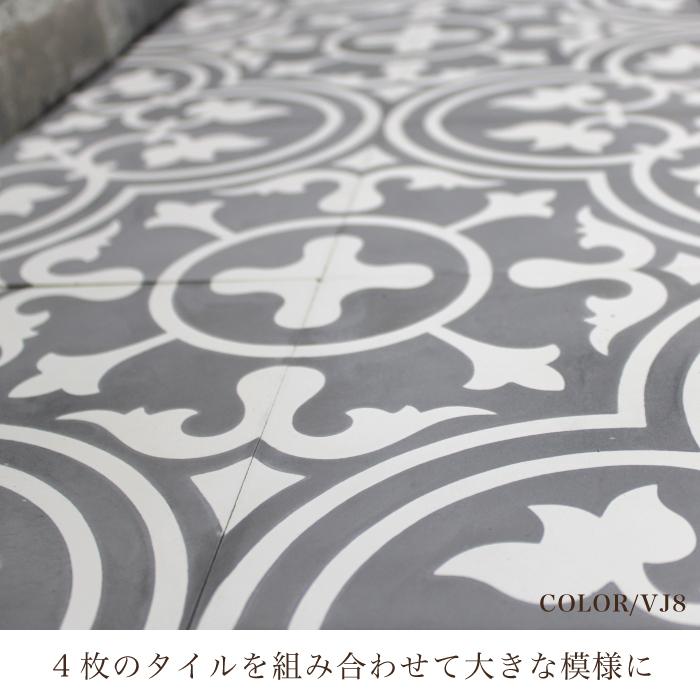 【ベトナムフレンチタイル】床タイル アラス VJ8