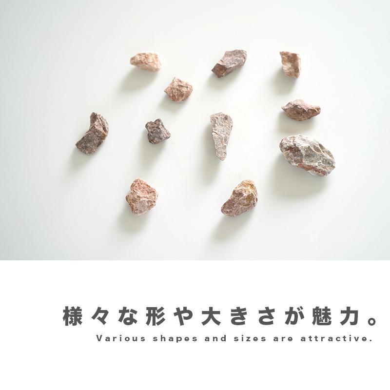 【ガーデン化粧砂利 天然石】  グラーヴァシリーズ グラベルストーン パープル ラフ 20kg