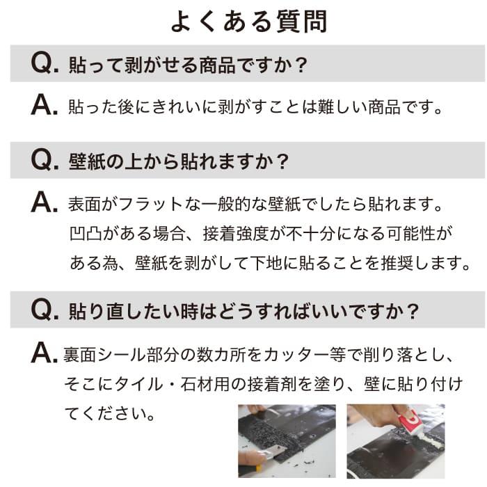 【天然石シール】ライトストーンウォールシリーズ シールタイプ レッジストーン オーシャングリーン 30枚セット