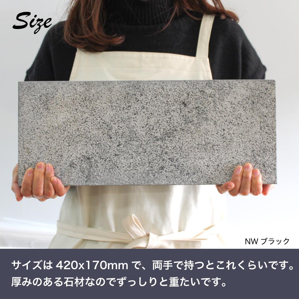 【送料無料 天然石笠石】ダラット 笠石 全色 2枚セット販売