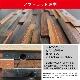 【アウトレット商品につき返品不可】セラオールドトゥリー KB630-GRSH