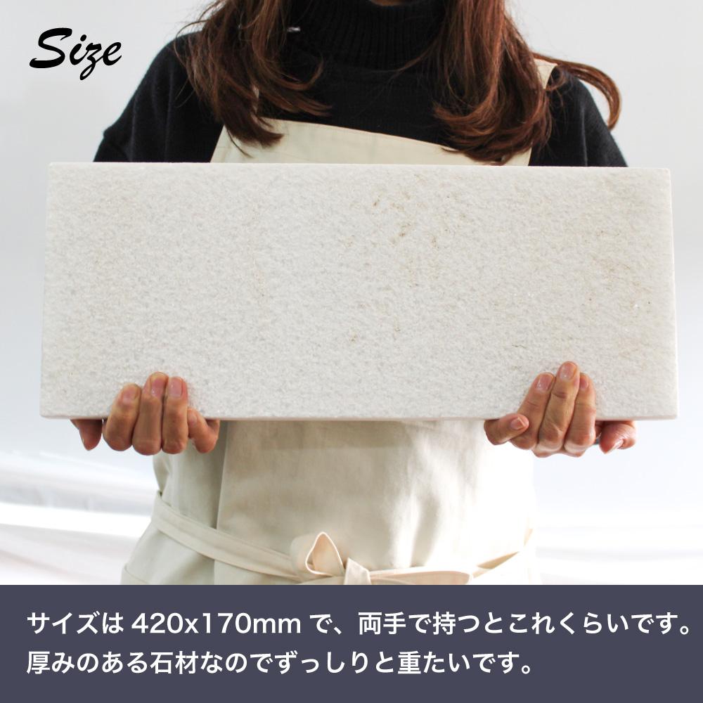 【送料無料 天然石笠石】ダラット 笠石 TIホワイト 2枚セット販売