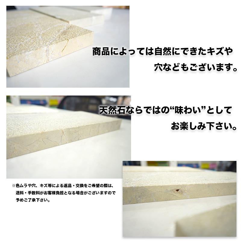 【送料無料 天然石笠石】ダラット 笠石 YBベージュ 2枚セット販売