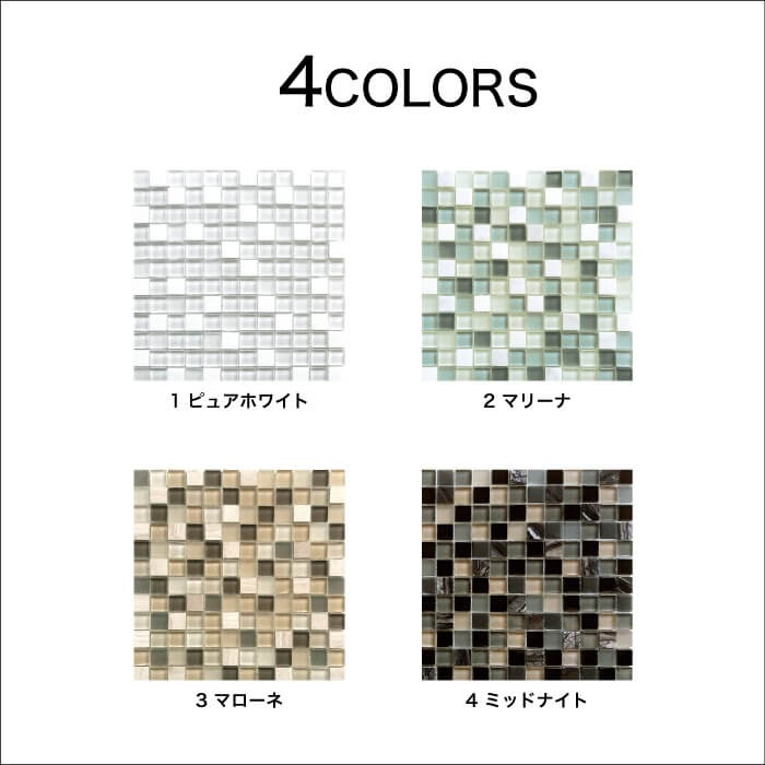 【異素材ミックスモザイク】ロイドライト モザイク23角 全色 シート販売