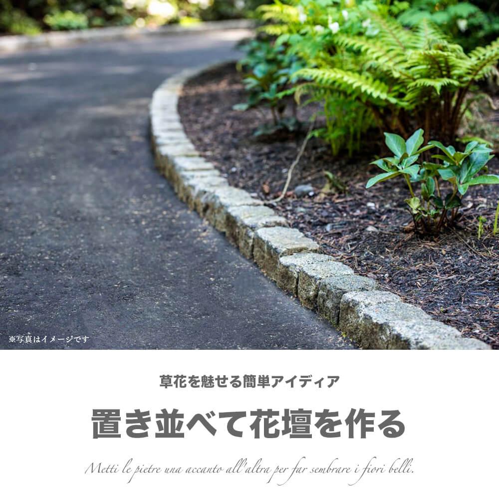 【板ピンコロ石 斑岩】 ポルフィード イタリー 100×100mm 18個販売