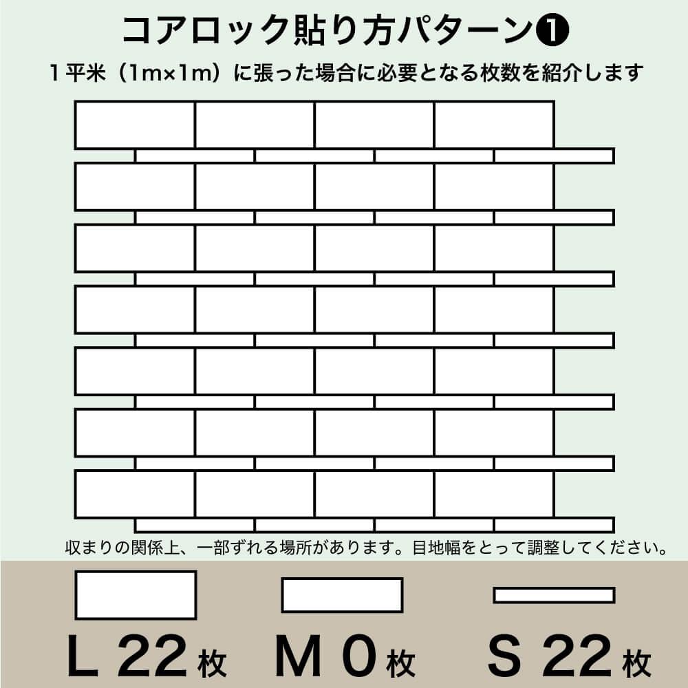 【セメント系擬石】コアロック Lサイズ ブラック ケース(20本)販売