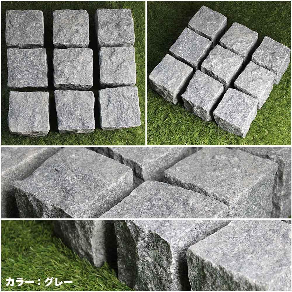 【天然石 ピンコロ】 ピンコロストーン キューブ 全6色 9個販売