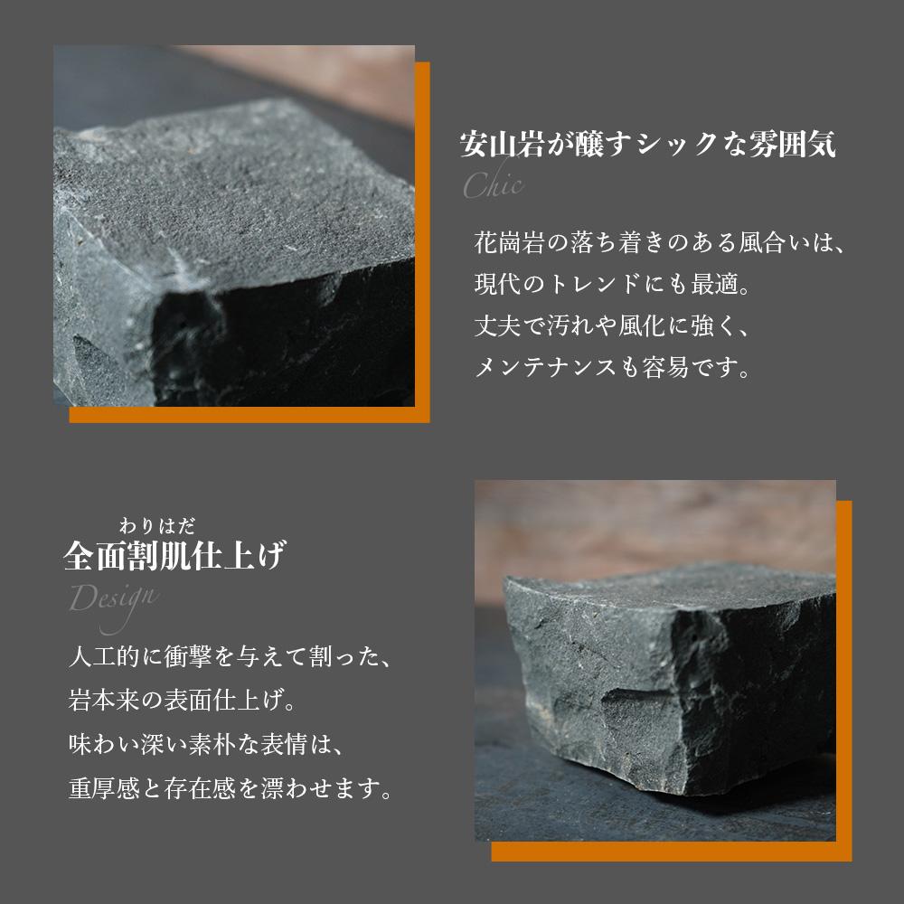 【天然石 半ピンコロ】 ピンコロストーン ハーフ 全6色 18個販売