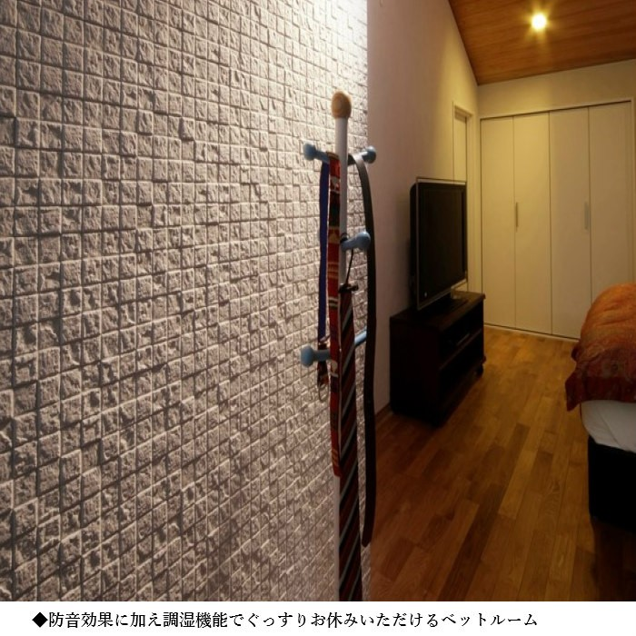 【調湿タイル】漆喰壁タイル エコカラット同等の湿度調整漆喰タイル 純2   ボーダー BR-32 ケース(1m2)販売
