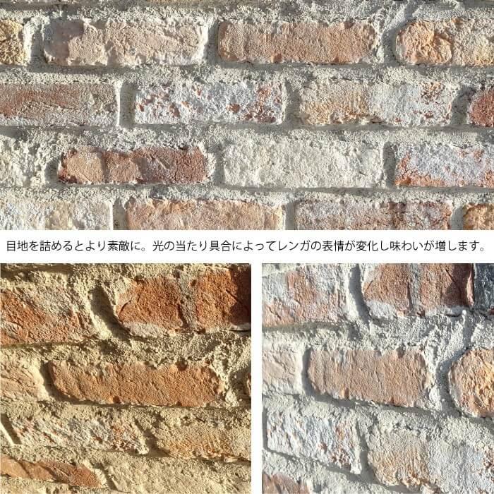 【アンティークレンガ】レンガ壁用 アンテウォール1309 ケース(46枚)販売