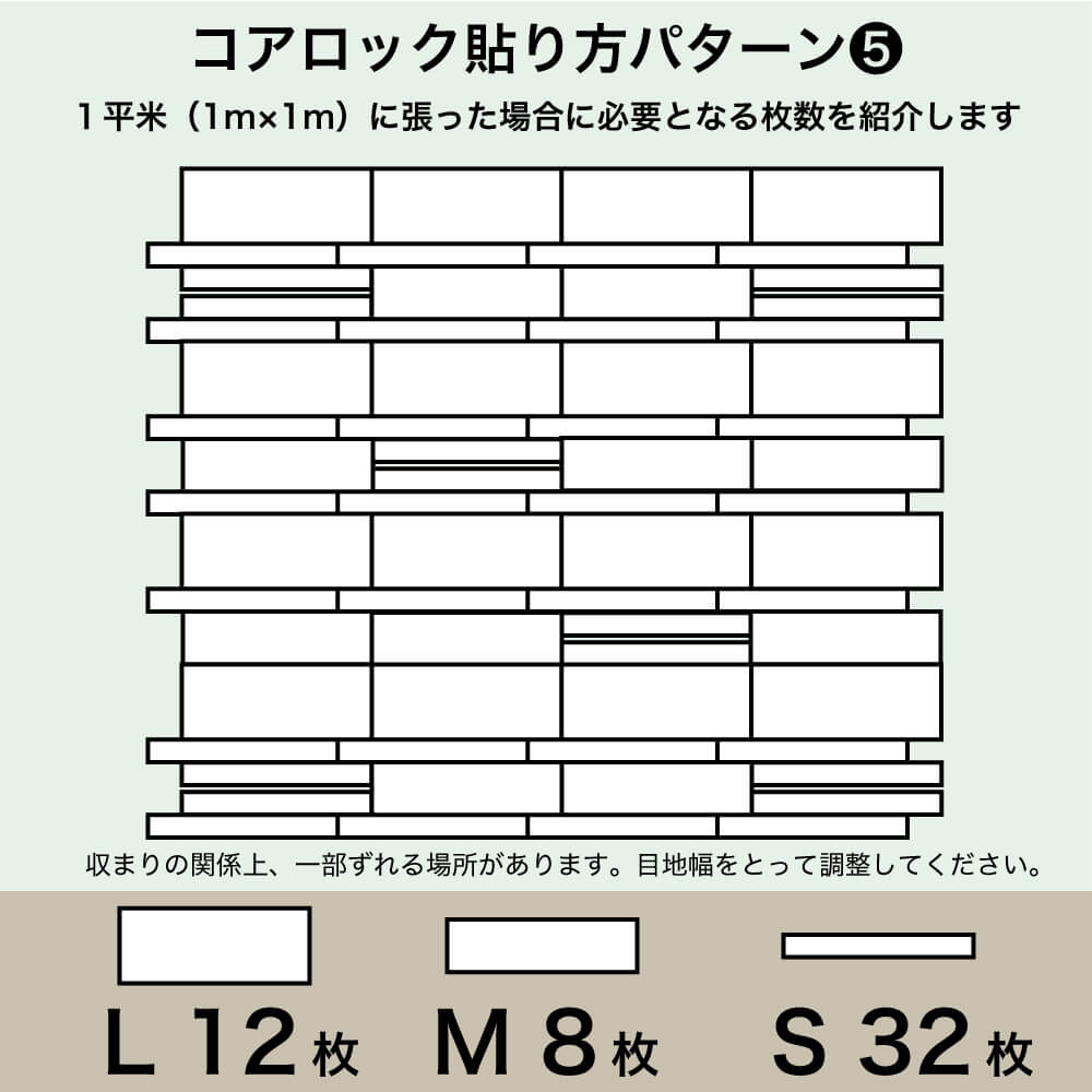 【セメント系擬石】コアロック ホワイト 全サイズS/M/L ケース販売