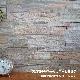 【天然石シール】 ライトストーンウォールシリーズ レッジストーン バーニングフォレストカッパー