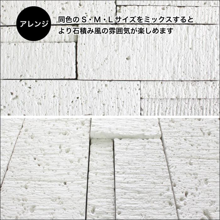 【送料無料】コアロック Sサイズ ホワイト ケース(60本)販売