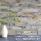 【天然石シール】 ライトストーンウォールシリーズ レッジストーン インディアンオータム