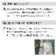 【天然石シール】ライトストーンウォールシリーズ シールタイプ レッジストーン アトランティックホワイト 30枚セット
