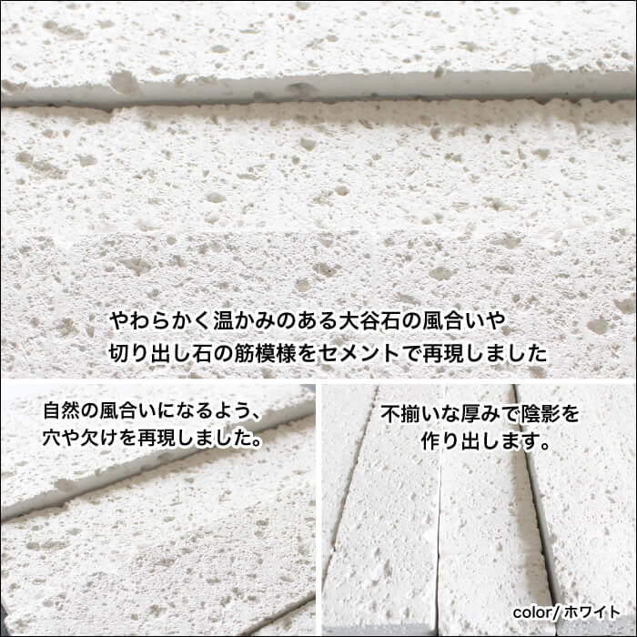 【送料無料】コアロック Mサイズ ホワイト ケース(30本)販売