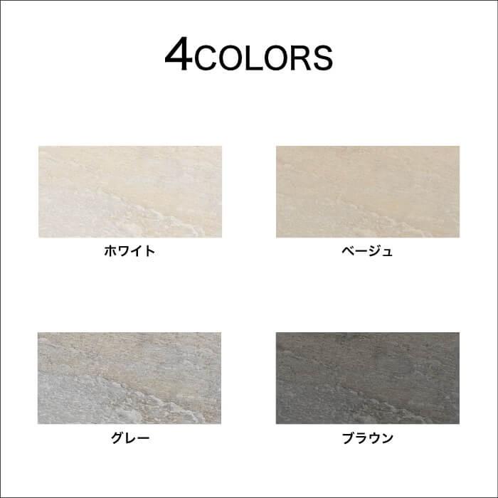【送料無料床タイル】外床 ルガーノ 600x300角 全色 ケース(6枚入)販売