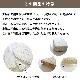 【ストーン石送料無料】乱形天然石 ピエドラシリーズ アルビノミックス 1束販売=0.5平米 ガーデニングに最適な乱形天然石