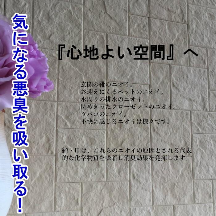 【調湿タイル】漆喰壁タイル エコカラット同等の湿度調整漆喰タイル 純2   モザイク MC-33 ケース(1m2)販売