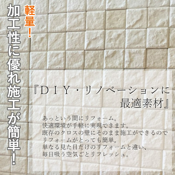 【送料無料】純2 モザイク MC-34 ケース(1m2)販売 エコカラット同等の湿度調整タイル/調湿漆喰タイル