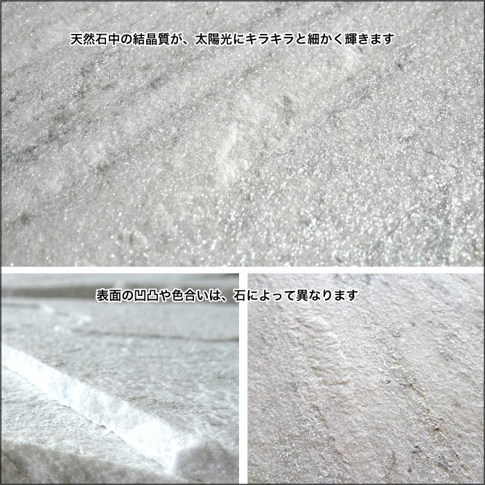 【ストーン石送料無料】乱形天然石 ピエドラ アルビノホワイト 1束販売=0.5平米 天然石