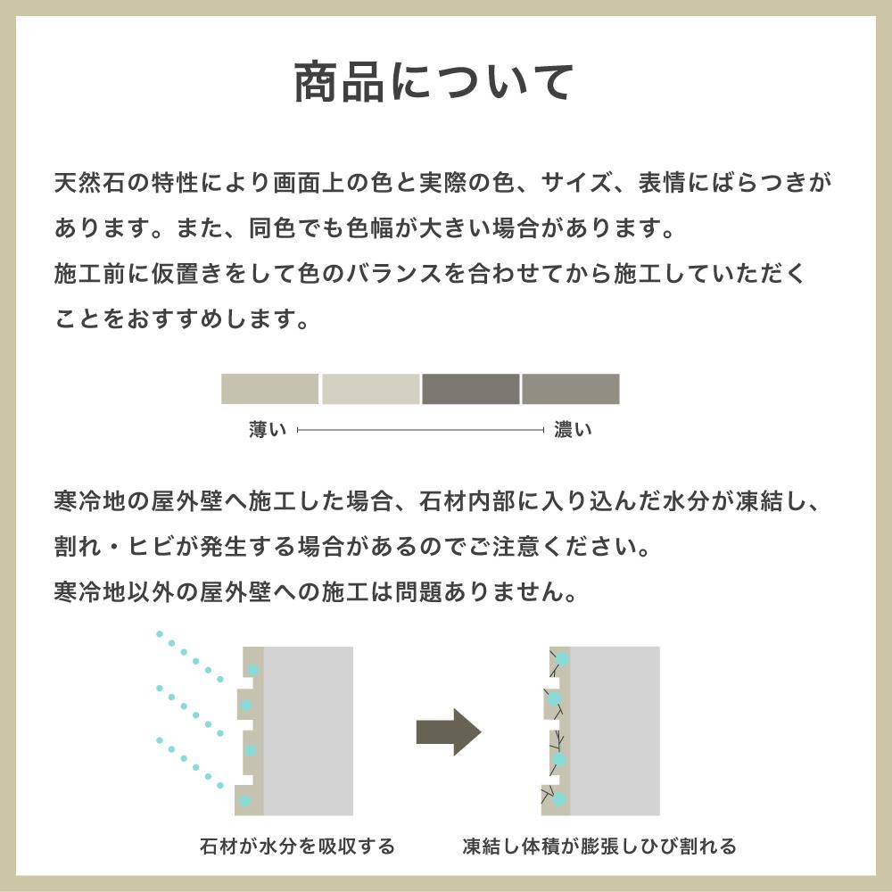 【ストーン・石壁】ボネット ワイド ブラックダイヤモンドレッジ ケース販売)