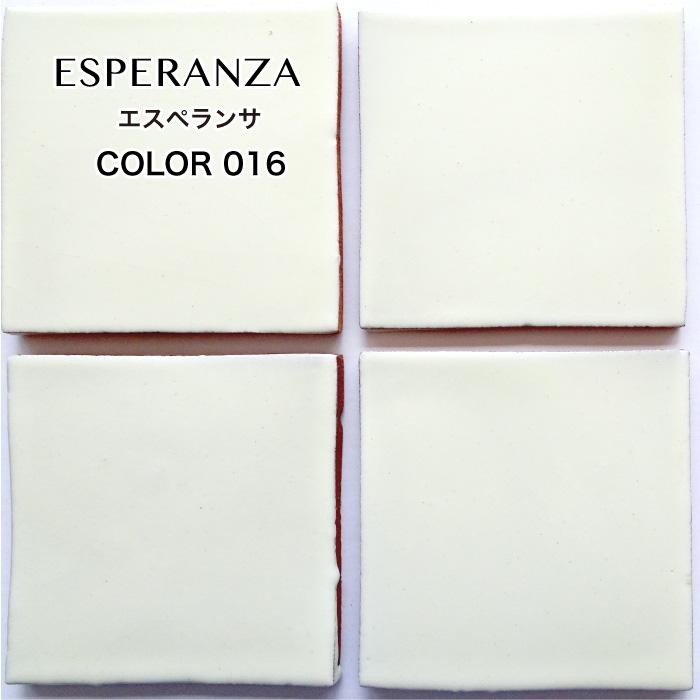 【メキシカンタイル】エスペランサ カラー 全色  バラ販売/1枚単位