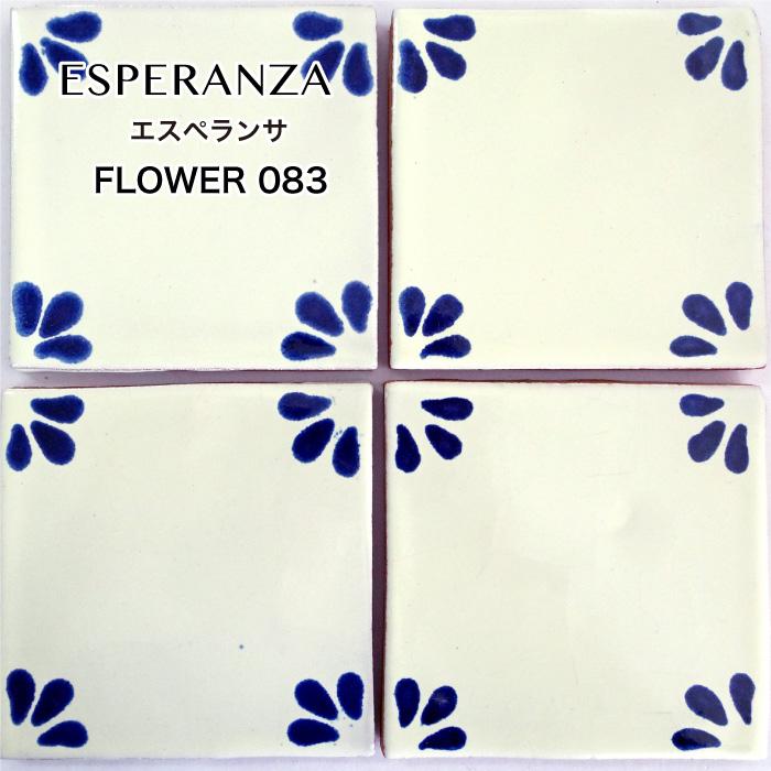 【メキシカンタイル】エスペランサ フラワー 083 バラ販売/1枚単位