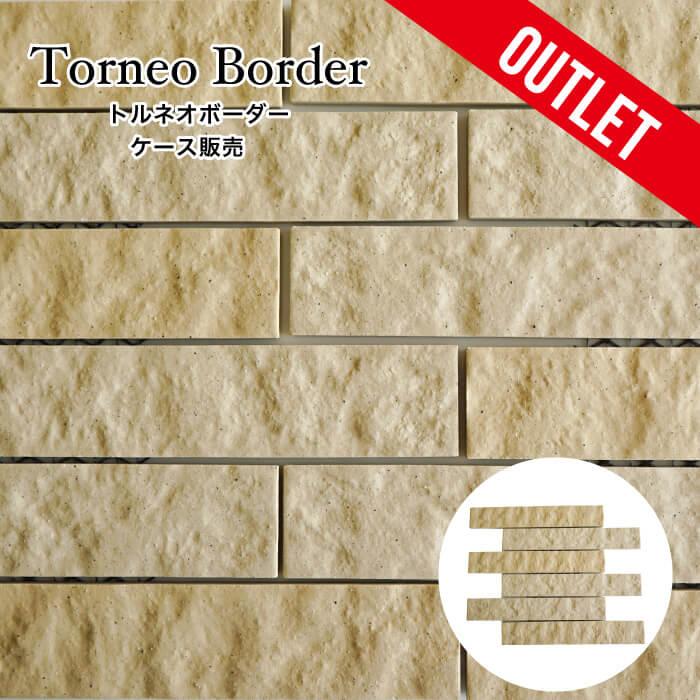 【アウトレットボーダータイル】 トルネオボーダー ケース(12枚)販売