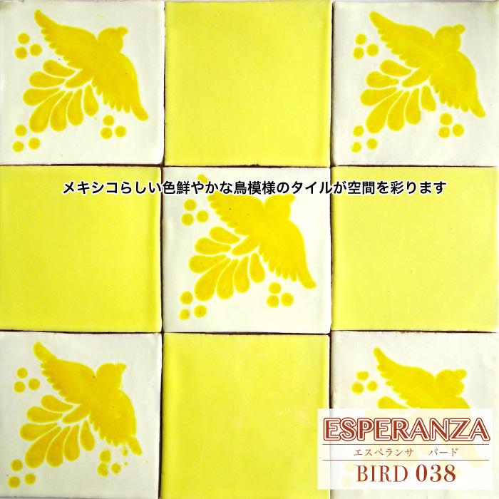 【メキシカンタイル】エスペランサ バード 038 バラ販売/1枚単位