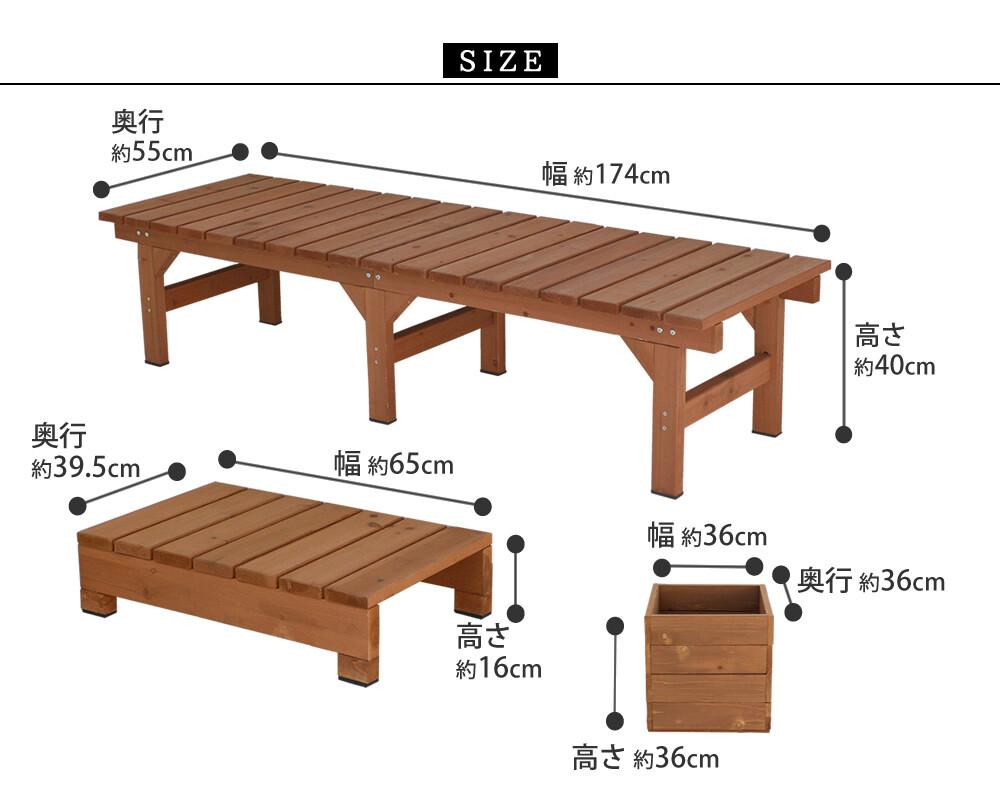 【ウッドデッキ】 簡単組立 縁側 DIY 木製 天然木 庭 ベランダ(ユニット縁台ベンチhiyoriプランターセット幅174・奥行55)メーカー直送代引き不可・送料無料