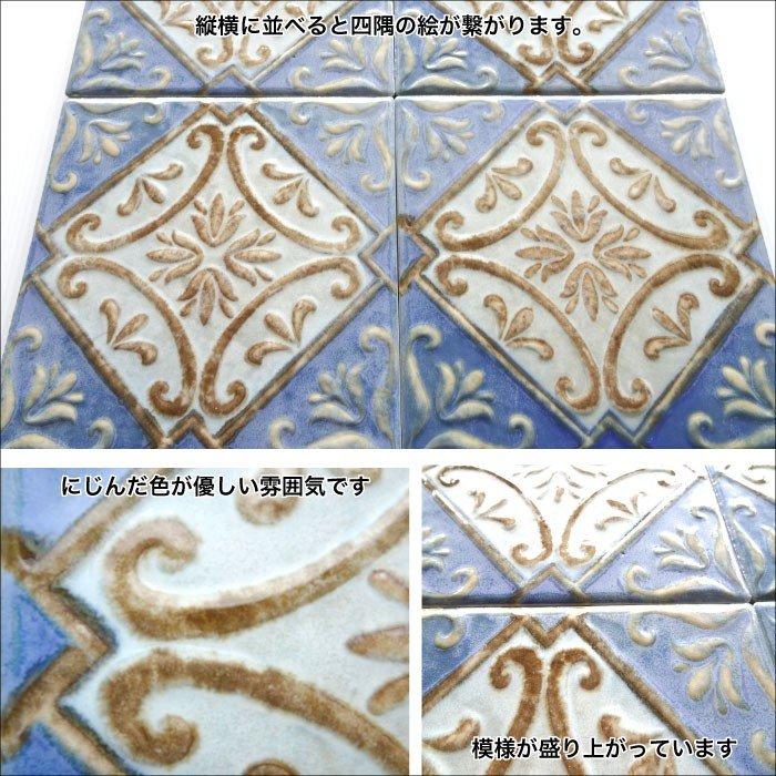 【デザイン柄タイル】ロマン 全色 バラ販売  デザインタイル 壁用 デザインタイル