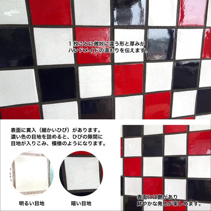 【メキシカンタイル】エスペランサ カラー 011  バラ販売/1枚単位
