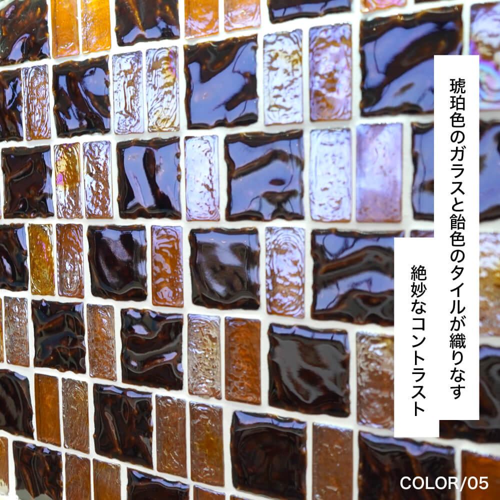【ミックスモザイク】セラミラージュ 05 オレンジ シート販売
