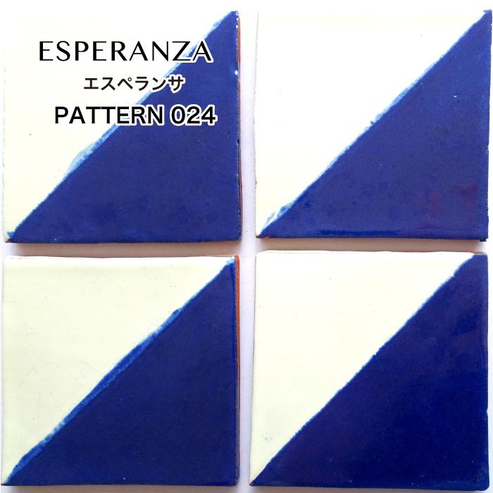 【メキシカンタイル】エスペランサ パターン 024  バラ販売/1枚単位