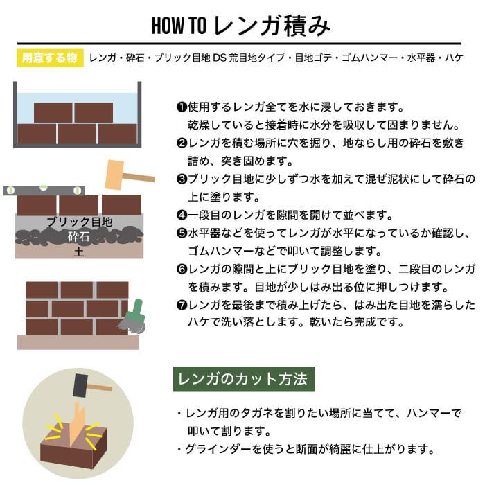 【アンティークレンガ】敷/積みレンガ アンテブリック 123 オーバーファイヤー 6個セット販売
