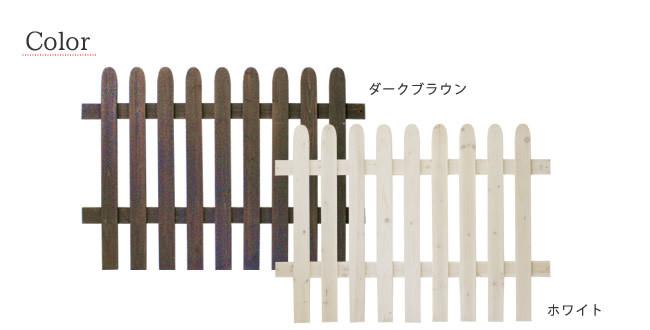 【フェンス】ピケットフェンス ガーデンフェンス 天然木製 柵(ピケットフェンス ストレート連結セット/土中用)メーカー直送代引き不可・送料無料