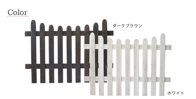 【フェンス】ピケットフェンス ガーデンフェンス 天然木製 柵(ピケットフェンス ウェーブ連結セット/平地用)メーカー直送代引き不可・送料無料