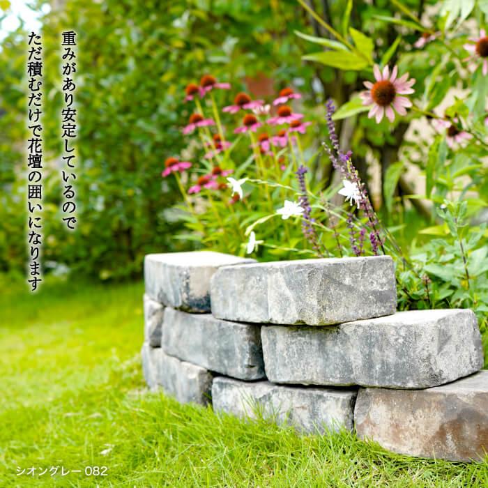 【アンティークレンガ】敷/積みレンガ アンテブリック 082 シオングレー 6個セット販売