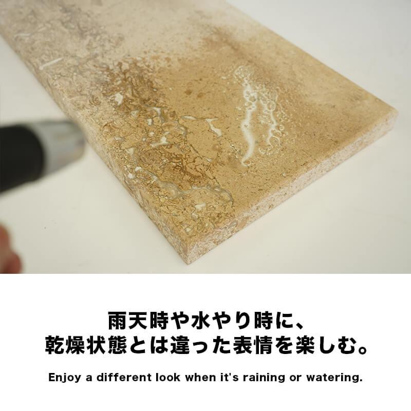 【天然石 ステップストーン】 アルモアピース 300角 2枚販売