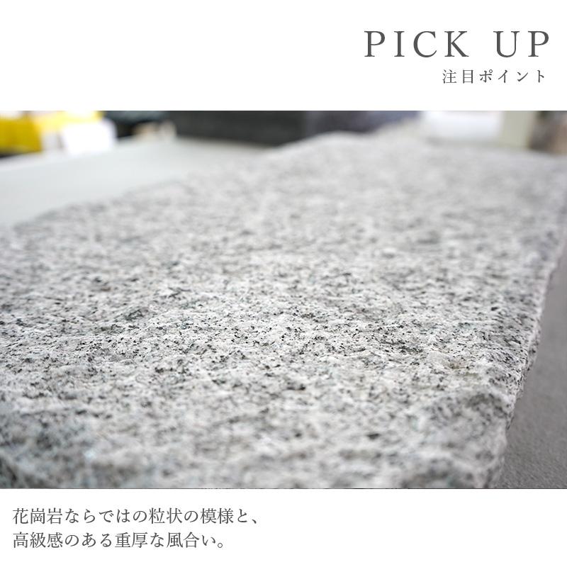 【天然石 ステップストーン】 ペイビングストーン 600×300mm 全5色 1枚販売