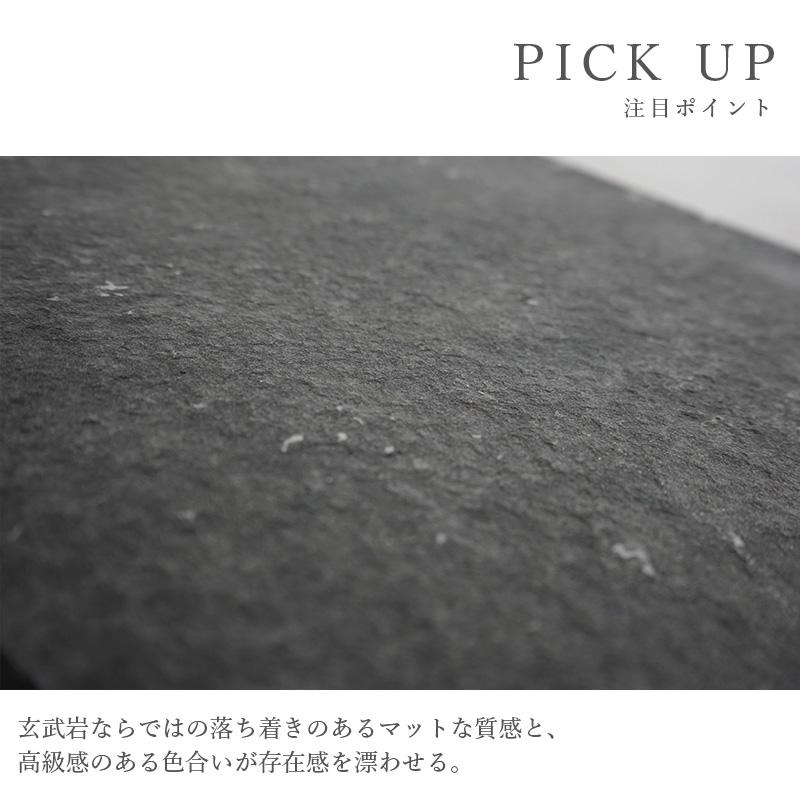 【天然石 ステップストーン】 ペイビングストーン 300角 全4色 1枚販売