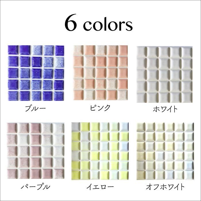 【送料無料半額サンプル】セラミニカラー タイルシール
