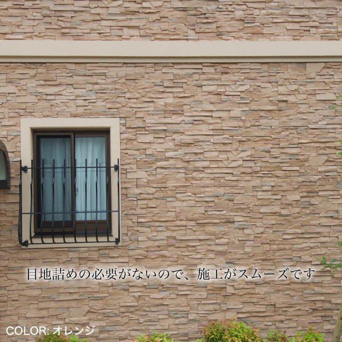 【セメント系擬石】コアスタック 全色 ケース(0.6m2)販売  石積み風セメント系擬石